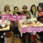 楽しみながら作品展示 岡山のCafe B-styleさんでてしごと市