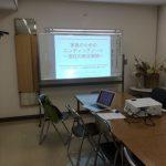 福山市高西コミュニティセンターで終活セミナーでした