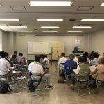 シニアライフセミナー2017@福山市新市公民館