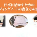 EN日週間・エンディングノート講座@松山